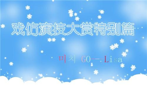 韩语口语直播课-cc课堂