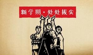 【三人行必有我师】学霸课堂·初一英语暑期预备课
